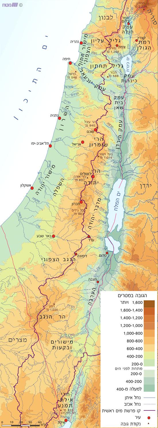 משהו רציני ישראל – מבנה פיזי, נחלים, חלוקה לאזורים וקו פרשת המים EY-77